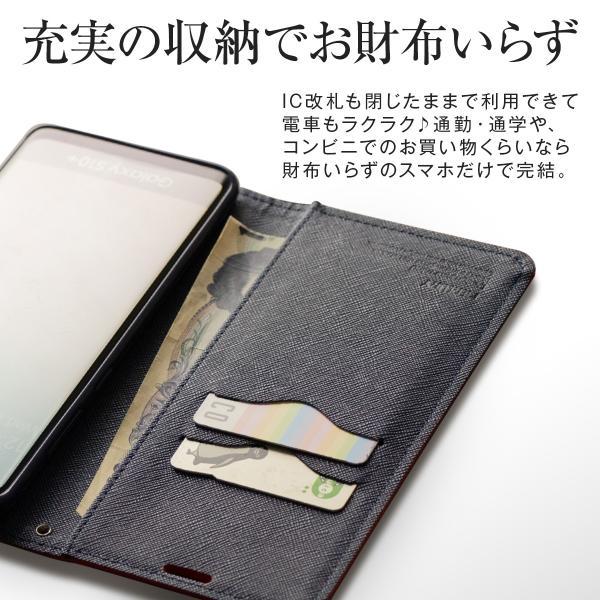 Galaxy S10+ コンビネーションカラー手帳型ケース