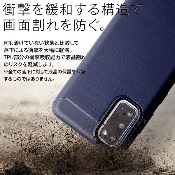 Galaxy S20 5G SC-51A SCG01 カーボン調TPUケース