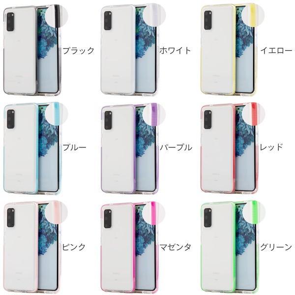 Galaxy S20 5G SC-51A SCG01 耐衝撃TPUクリアケース