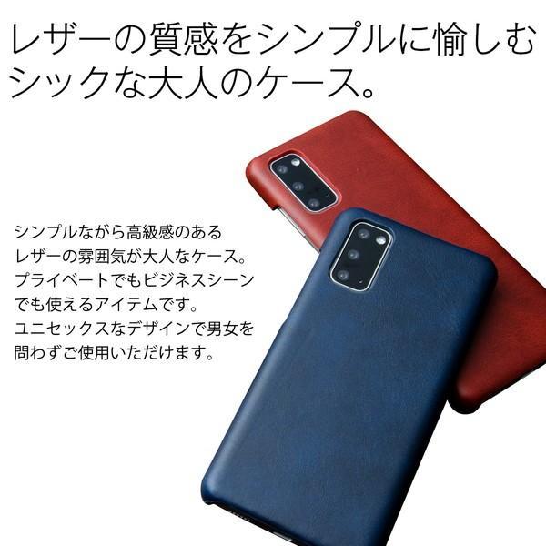 Galaxy S20 5G SC-51A SCG01 レザーハードケース