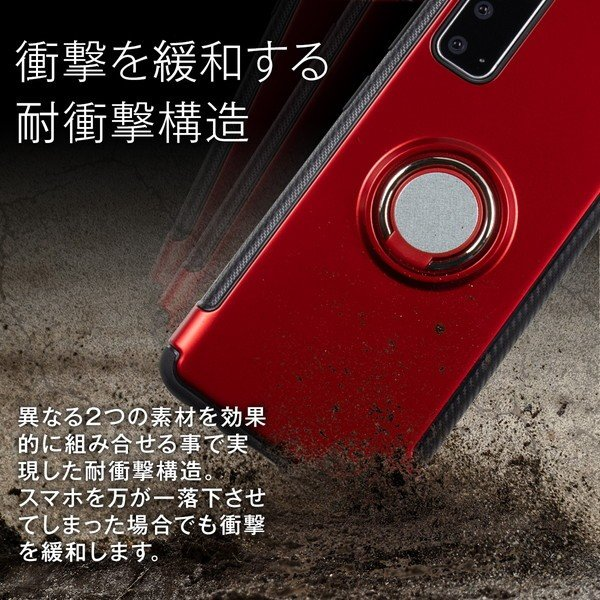 Galaxy S20 5G SC-51A SCG01 リング付き耐衝撃ケース