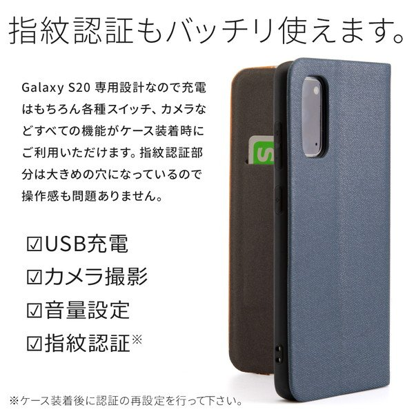 Galaxy S20 5G SC-51A SCG01 トリコロールカラー手帳型