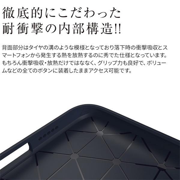 Galaxy S7 edge SC-02H/SCV33 カーボン調TPUケース