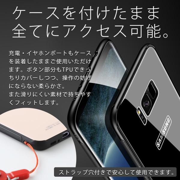 Galaxy S8 SC-02J/SCV36 背面9Hガラスケース
