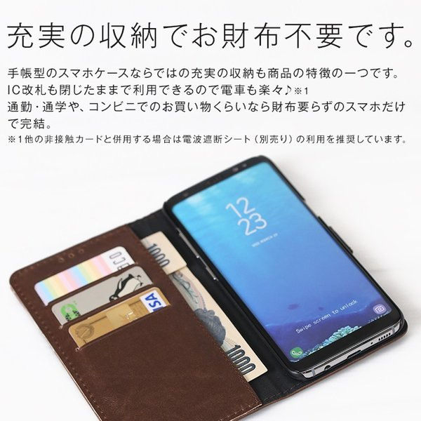 Galaxy S8/S8+ アンティークレザー手帳型ケース