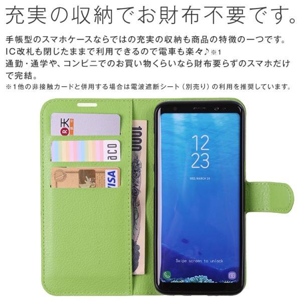 Galaxy S8 SC-02J/SCV36 レザー手帳型ケース