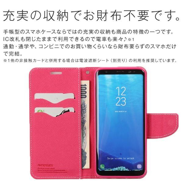Galaxy S8/S8+ SC-02J/SCV36 SC-03J/SCV35 コンビネーションカラー手帳型ケース
