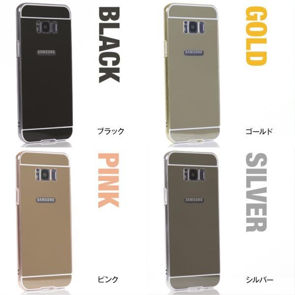 Galaxy S8 SC-02J/SCV36 背面パネル付きバンパーメタルケース