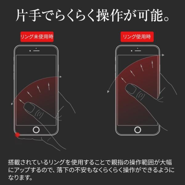Galaxy S8/S8+ SC-02J/SCV36/SC-03J/SCV35 リング付き耐衝撃ケース