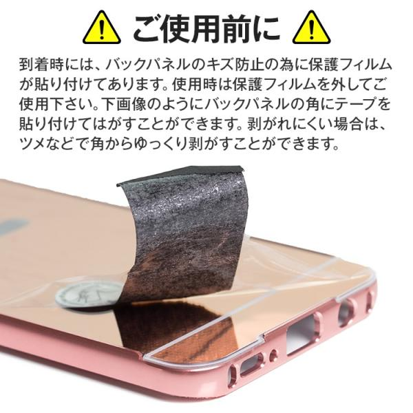 Galaxy S8+ SC-03J/SCV35 背面パネル付きバンパーメタルケース