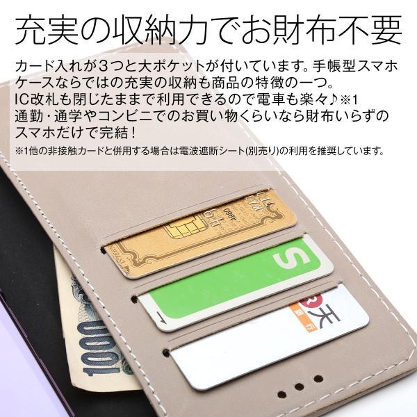 Galaxy S9 アンティークレザー手帳型ケース