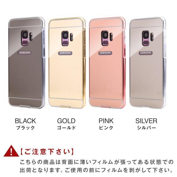 Galaxy S9 背面パネル付きバンパーメタルケース