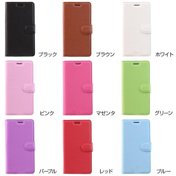 Galaxy S9+ レザー手帳型ケース