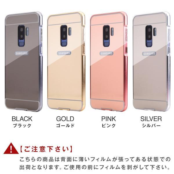 Galaxy S9+ 背面パネル付きバンパーメタルケース