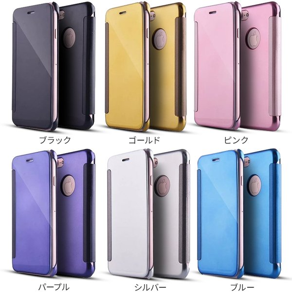 iPhone7/7Plus 半透明手帳型ケース