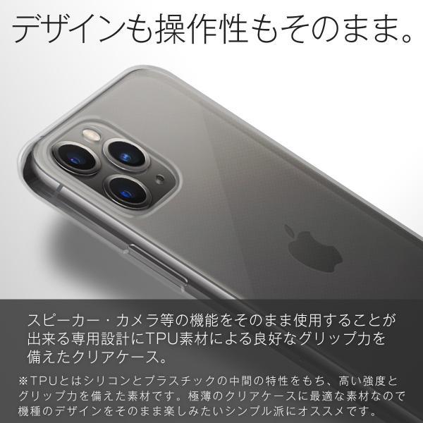 iPhone11 Pro iPhone 11 Pro Max TPU クリアケース