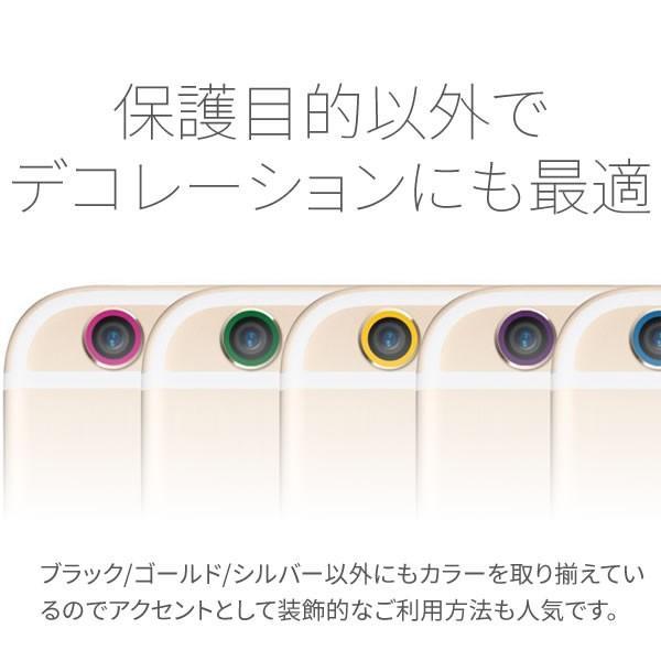 iPhone6Plus カメラレンズ保護アルミリング