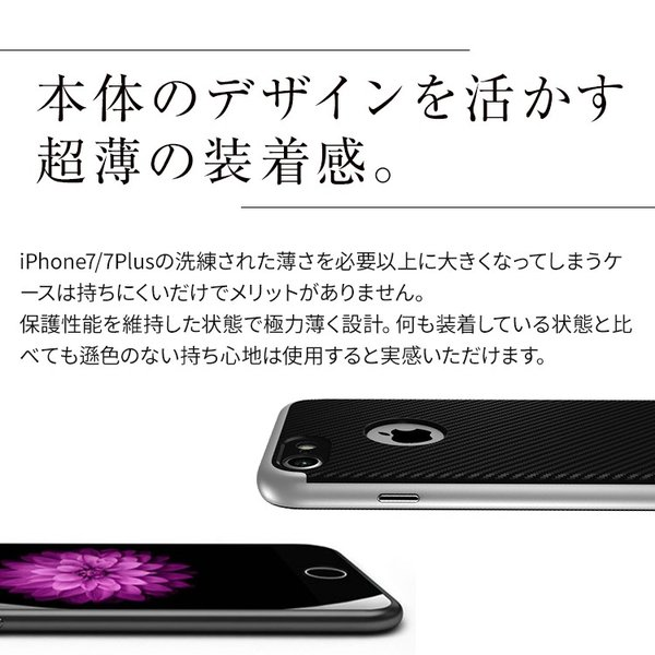 iPhone7/7Plus ハイブリッドケース