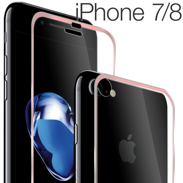 iPhone7/8 前後メタル強化ガラス保護フィルム