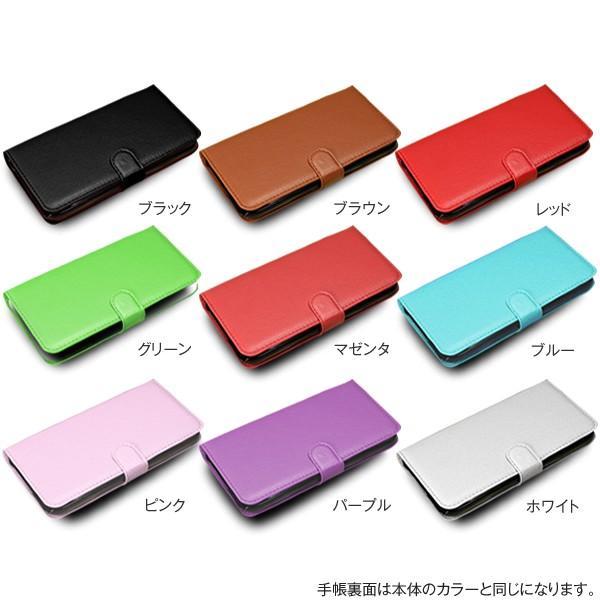 iPhone6 Plus(5.5インチ)専用PUレザー手帳型ケース