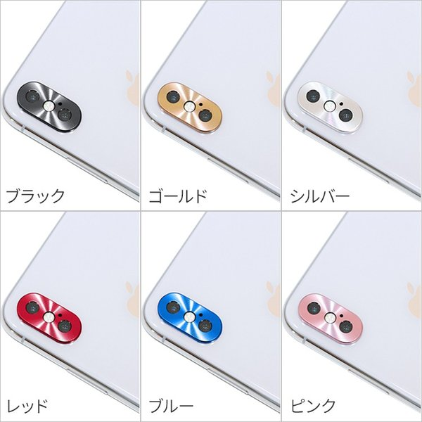 iPhoneX メタルカメラレンズ 保護カバー