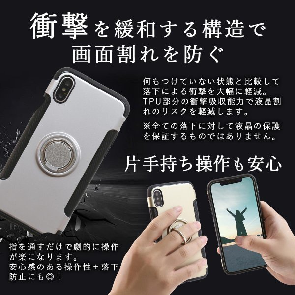 iPhoneX リング付き耐衝撃ケース