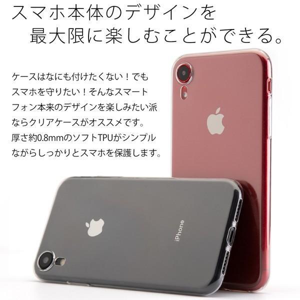 iPhone XR TPU クリアケース