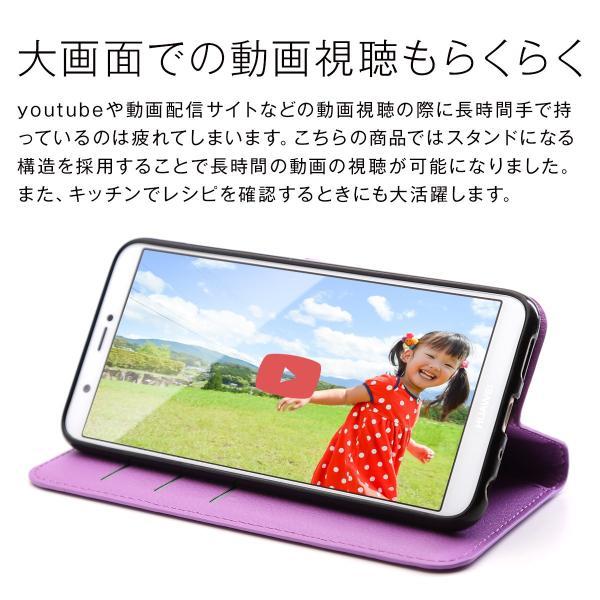nova lite 2 レザー手帳型ケース