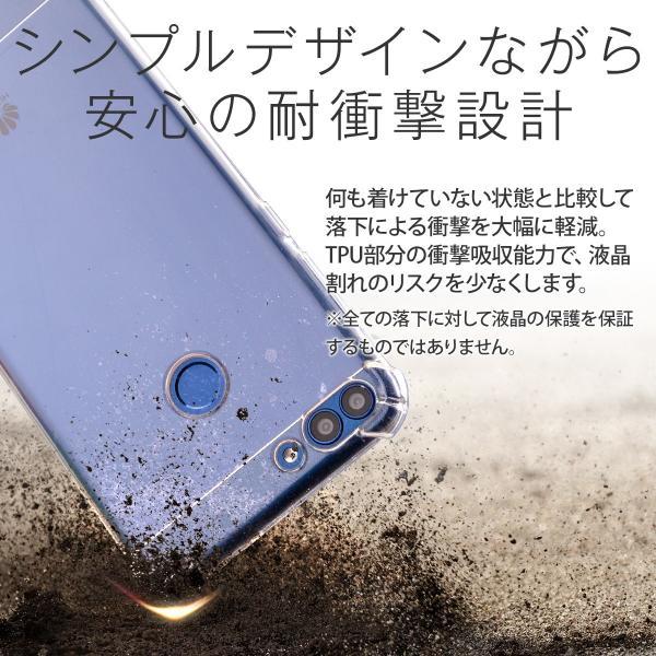nova lite 2 耐衝撃TPUケース