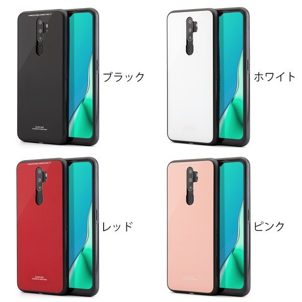 OPPO A5 2020 背面9Hガラスケース
