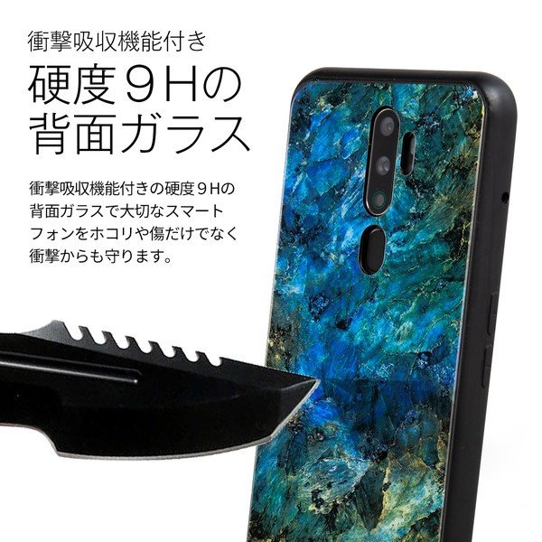 OPPO A5 2020 大理石調 背面9H ガラスケース