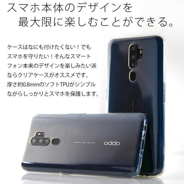 OPPO A5 2020 TPU クリアケース