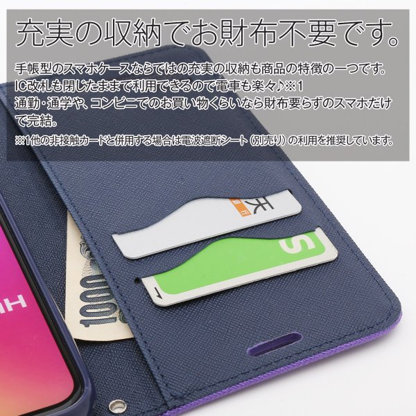 P20 Lite コンビネーションカラー手帳型ケース