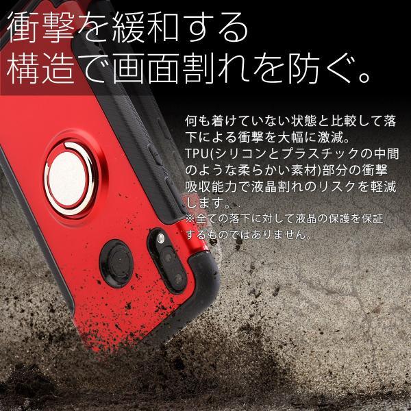 P20 Lite リング付き耐衝撃ケース