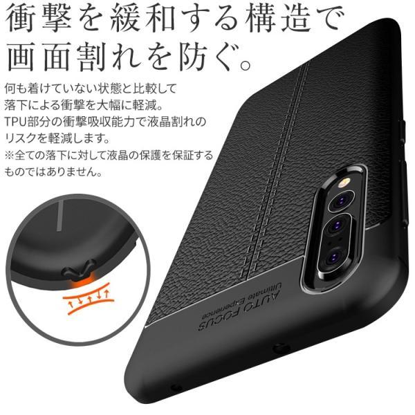 P20 Pro レザー調TPUケース