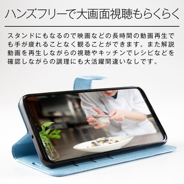 P30 Lite レザー手帳型ケース