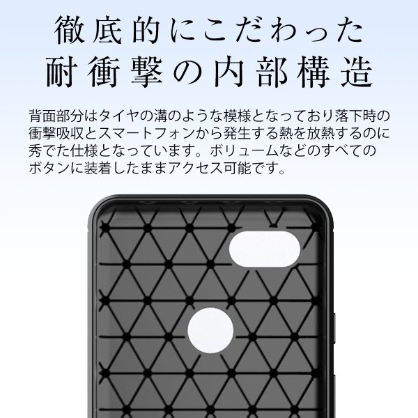 Pixel3 カーボン調TPUケース