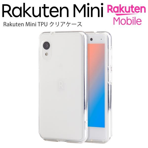 Rakuten Mini TPU クリアケース