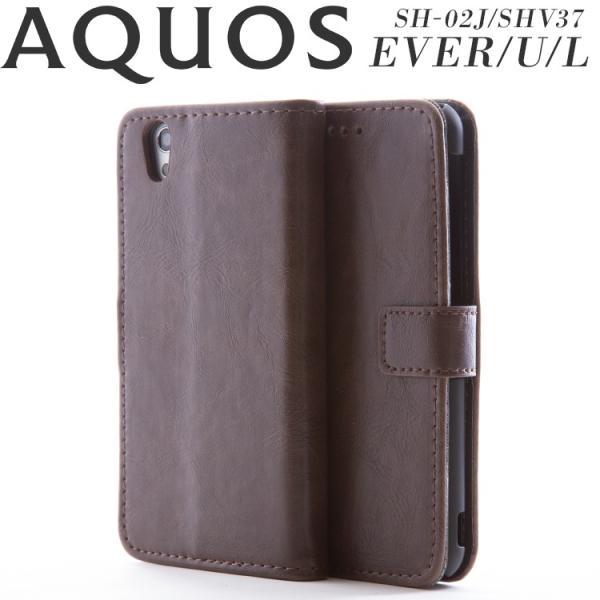 AQUOS ever/U/L SH-02J/SHV37 アンティークレザー手帳型ケース