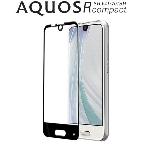 AQUOS R Compact SHV40/SH-M06 カラー強化ガラス保護フィルム