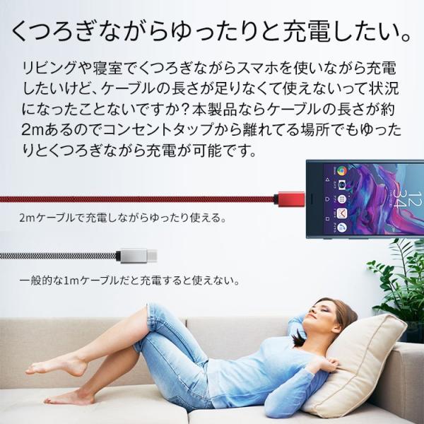 USB type-c 充電用2m強化皮膜充電ケーブル