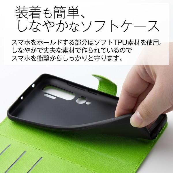 Xiaomi Mi Note 10 レザー手帳型ケース