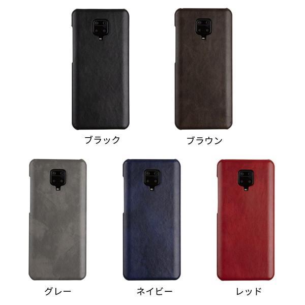 Redmi Note 9S レザーハードケース