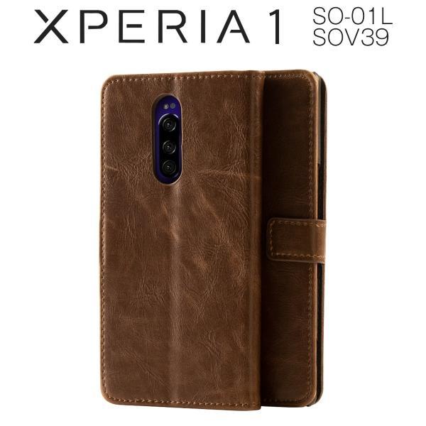Xperia 1 アンティークレザー手帳型ケース
