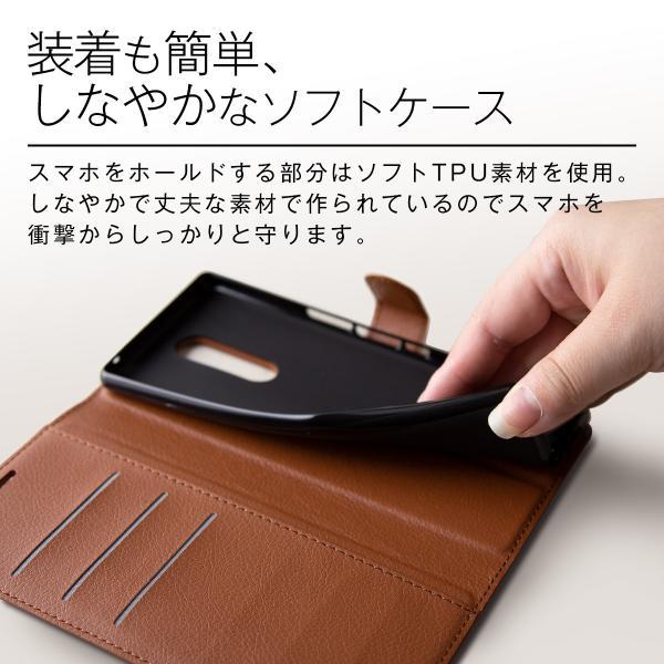 Xperia 1 レザー手帳型ケース