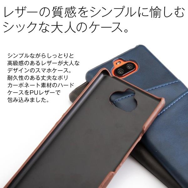 Xperia 8 SOV42 902SO カードポケット付きハードケース
