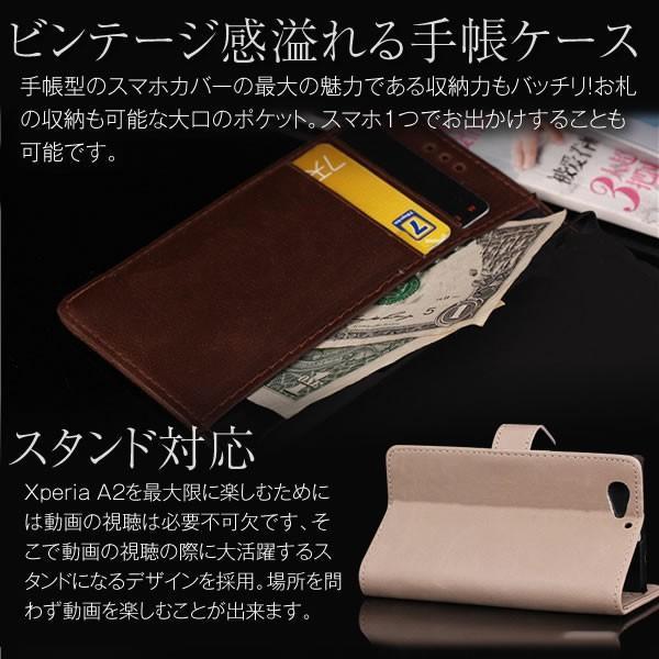 Xperia A2 SO-04F用アンティークレザー風手帳ケース