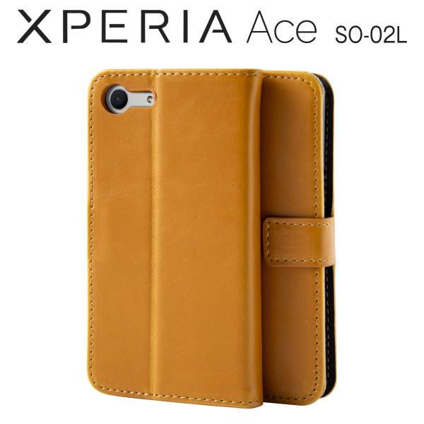 Xperia Ace SO-02L アンティークレザー手帳型ケース