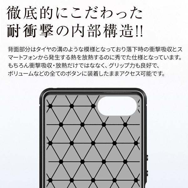 Xperia Ace SO-02L カーボン調TPUケース