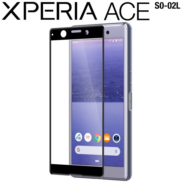 Xperia Ace SO-02L 全面吸着カラー強化ガラス保護フィルム 9H